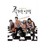 楽しき人生 Blu-ray 韓国版 チャン・グンソク、チョン・ジニョン