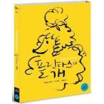 ほえる犬は噛まない Blu-ray 韓国版