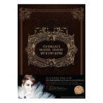 XIA BALLAD & MUSICAL CONCERT WITH ORCHESTRA 3DVD+写真集 韓国版