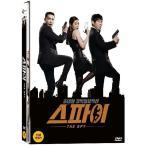 スパイ DVD 韓国版 ソル・ギョング、ムン・ソリ