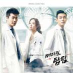メディカル・トップチーム OST 2CD 韓国盤
