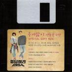 応答せよ1994 OST スペシャルギフトボックス CD 韓国盤