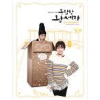 屋根部屋のプリンス OST SPECIAL EDITION 2CD 韓国盤