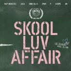 BTS 防弾少年団  2ndミニアルバム - Skool Luv Affair  韓国盤