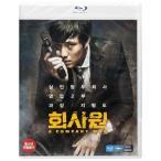 ある会社員 Blu-ray 韓国版