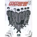BTOB ビートゥービー ティティバンバン CD 韓国盤