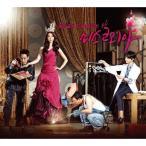 ミスコリア OST CD 韓国盤