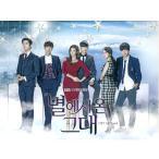 星から来たあなた OST 2CD+DVD 韓国盤