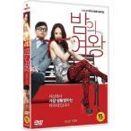 夜の女王 DVD 韓国版