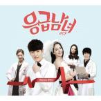 �����˽� OST (tvN TV�ɥ�ޡ� CD �ڹ���