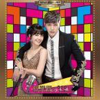 トロットの恋人 OST PART2 CD 韓国盤