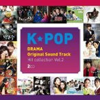 K-pop Drama OST Hit Collection Vol.2 2CD �ڹ���