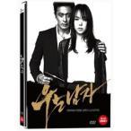 泣く男 DVD 韓国版