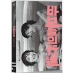 馬鹿たちの行進 (1975) Blu-ray 韓国版 日本語字幕付き