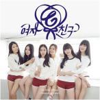 GFRIEND (ヨジャチング) 1stミニアルバム − Season of Glass CD 韓国盤