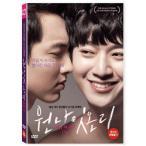 ワンナイト・オンリー DVD 韓国版