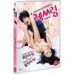 レスリング DVD 韓国版