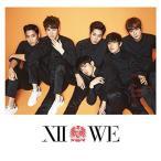 Shinhwa 12集 - WE (Thanks Edition) (通常版) CD 韓国盤