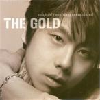 パク・ヒョシン - The Gold (Reissue) CD 韓国盤