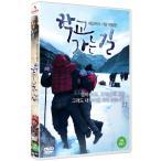 学校へ行く道  DVD 韓国版