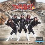 Crayon Pop 2015 2ndミニアルバム - FM CD 韓国盤