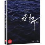 海にかかる霧 Blu-ray 韓国版