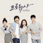 プロデューサー 韓国TVドラマOST (KBS) CD 韓国盤