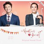 離婚弁護士は恋愛中 韓国ドラマOST (SBS) CD 韓国盤