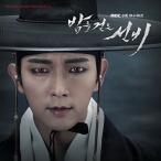 夜を歩く士 韓国ドラマOST Part.1 (MBC) CD 韓国盤
