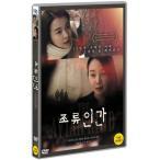 鳥類人間 DVD 韓国版(輸入盤)