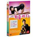 上の階の女 DVD 韓国版