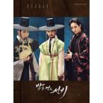 夜を歩く士(ソンビ) 韓国ドラマOST スペシャル メイキング フォトブック (フォトブック + DVD) (初回限定版) 韓国版