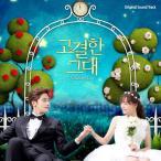 高潔な君 韓国ドラマOST CD 韓国版