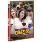 美女戦争 DVD 韓国版
