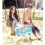 �������� �ڹ�ɥ��OST (tvN) CD �ڹ���
