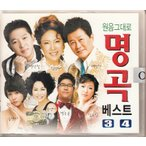 名曲ベスト3,4集 Masterpiece Trot Best Vol. 3, 4 (2CD) 韓国盤