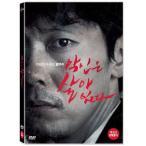悪人は生きている DVD 韓国版