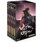 輝いたり 狂ったり(DVD) (9-Disc) (英語字幕) (MBC TVドラマ) (韓国版)