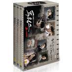 【お取り寄せ】2 Weeks (DVD) (6-Disc) (英語字幕付) (MBC TV ドラマ) (韓国版)