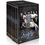 【お取り寄せ】スキャンダル:非常に衝撃的で不道徳な事件 (DVD) (13枚組) (英文字幕) (初回限定版) (MBCドラマ) (韓国版)