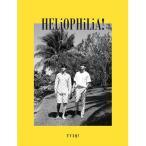 東方神起 フォトブック - HELiOPHiLiA! (フォトブック + DVD + 直筆レター + フォトカード + ポスター) (韓国盤)