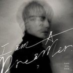パク・ヒョシン 7集 - I Am A Dreamer CD (韓国盤)