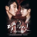 麗〜花萌ゆる8人の皇子たち〜(月の恋人 - 歩歩驚心:麗) OST (SBS TVドラマ) CD (韓国盤)
