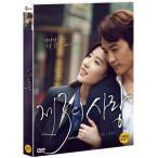 第3の愛 (DVD) (韓国版)