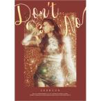 ソヒョン (少女時代) 1stミニアルバム - Don't Say No CD (韓国盤)