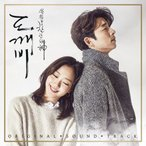 ���ʥȥå��ӡ�OST (2CD) (tvN TV�ɥ��) (�ڹ���) Pack 1