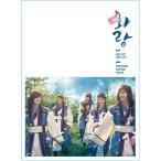 花郎 (ファラン) OST (KBS 2TV月火ドラマ) CD (韓国盤)