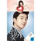 あなたの初恋探します (DVD) (韓国版)