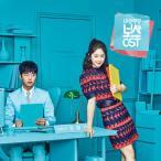内省的なボス OST (tvNドラマ) CD (韓国盤)
