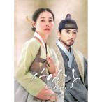 師任堂 (サイムダン)、色の日記 OST (2CD) (SBS TVドラマ) (韓国盤)